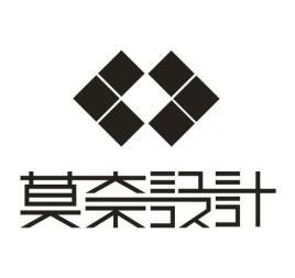 目录 1发展简史编辑 莫奈设计公司,是一家实力雄厚的国际化整合创意图片