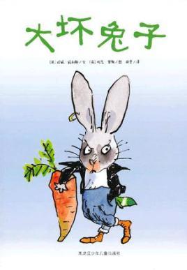 大坏兔子图片