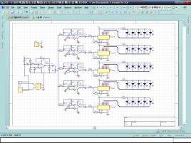 如可以输入和输出dxp,dwg格式文件,实现和auto cad等软件的数据交换