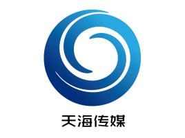 天海�9/g9d�y��ykd9aj:f�_北京天海传承文化传媒有限公司