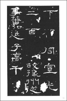 汉字笔画名称大全表 ,汉字笔画名称表,汉字笔画名称大全