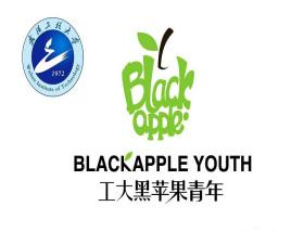武汉工程大学黑苹果青年图片