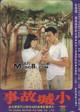 手机伦理电影台湾