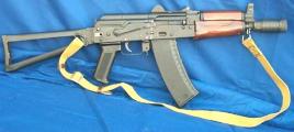 71千克(含弹匣) 枪机种类 气动式;转拴式 瞄准基线 235毫米 枪口初速图片