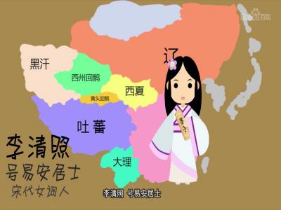 李清照(宋代女词人)_百度百科图片