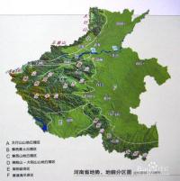 河南地�_河南是中华民族的主要发祥地之一,也是我们的先民在此生活和发展的