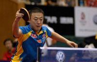 乒乓球技术横打掌握反面与直拍方法攻球柔道要领濮阳反手图片