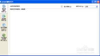 无法定位序数459于动态链接库urlmon.dll上