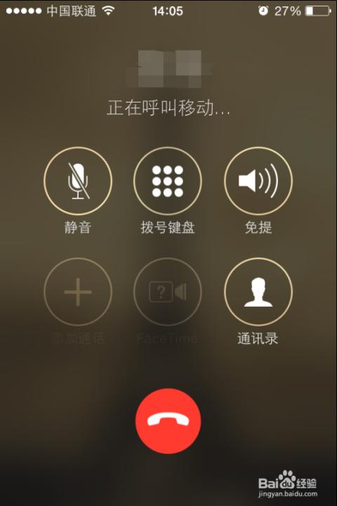 苹果手机如何开震动iphone手机怎么打开振动模式图片