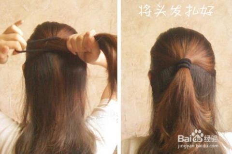 取出黑色发圈将头发扎好,出现图片所示效果,一个单马尾发束.图片