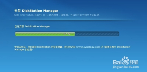 vmware安装synology黑群晖dms5.0