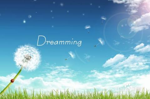怎么坚持自己的梦想图片