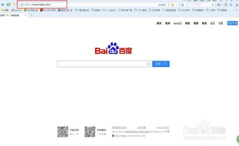 搜索的时候网页上方有个百度搜索推荐条怎么取消图片