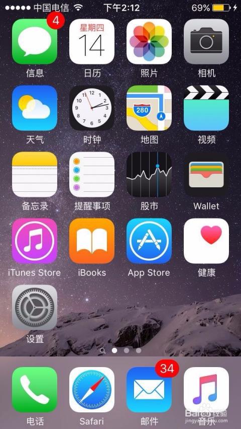 软件_苹果软件下载app store