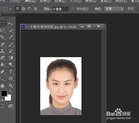 用photoshop将一个一寸照片制作成一版8张并打印图片