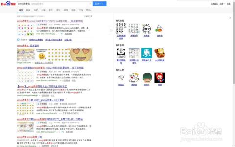 com/  ,输入关键字  emoji表情包  会搜索出许多个结果.图片