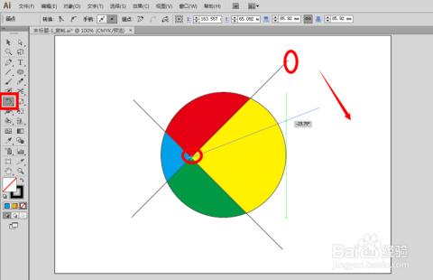 ai教程:[255]实时上色图形怎么编辑?图片