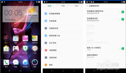 oppo手机wifi打不开红米3S 3X 开发版 MIUI9