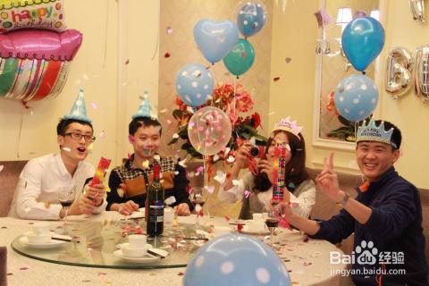 生日party怎样策划才能有更好的气氛图片