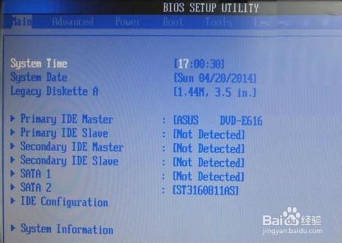 华硕笔记本怎么设置光盘启动_1/7   方法/步骤2  华硕传统界面bios从光盘启动方法: 1,要设置光盘