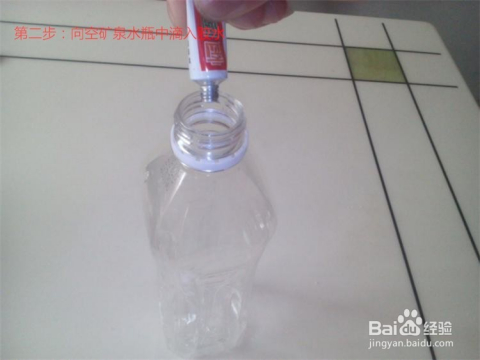 向空矿泉水瓶中滴入胶水,明显有刺鼻气味.图片