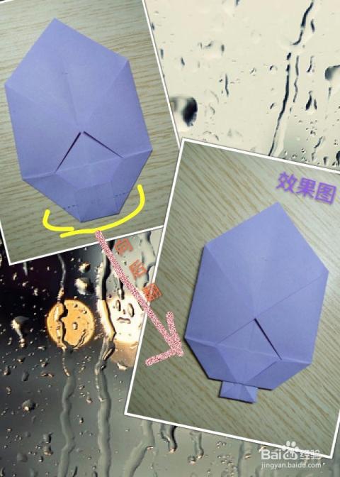 折花式信纸(4)图片