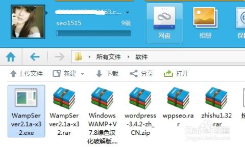 360云盘如何下载文件_电脑软件_百度经验