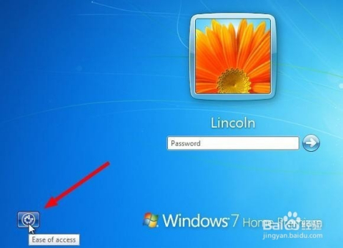 忘记windows系统密码图片
