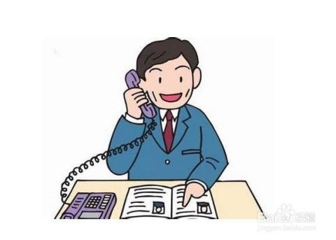 日本礼仪之打电话礼貌标准图片