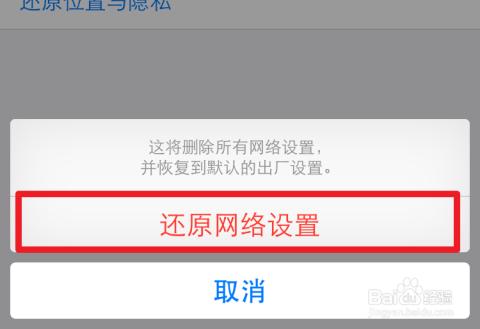 网站无法打开