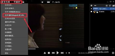 影音先锋黄色视频_当然大家可以自己查找视频的播放地址,然后在影音先锋中打开链接播放.