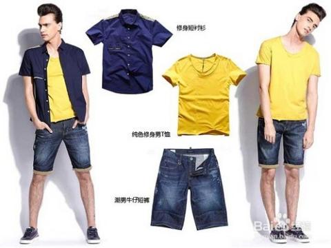 夏季男士穿衣搭配