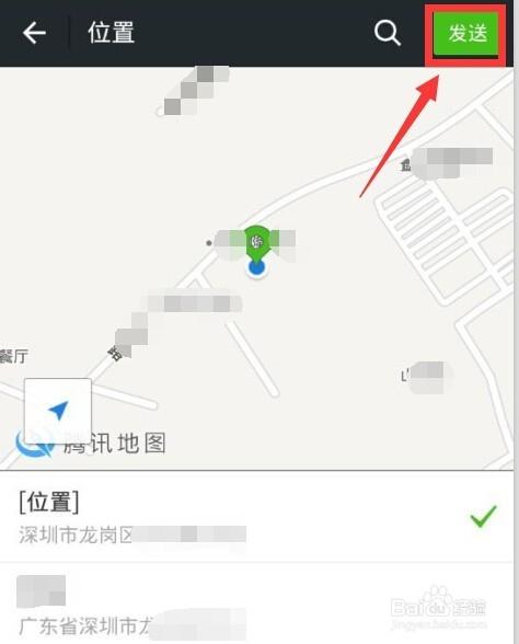 手机gps会自动定位自己当前地理精确位置,然后点击该窗口右上角