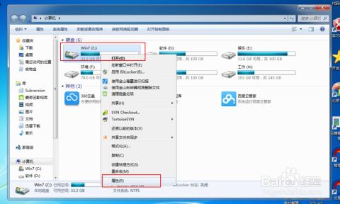怎么启动磁盘加速 杭州漆包线回收32%