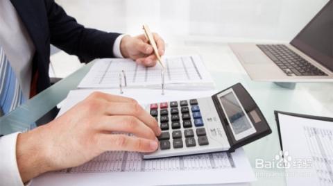 新会计从业资格�y.i_如何获得会计从业资格证