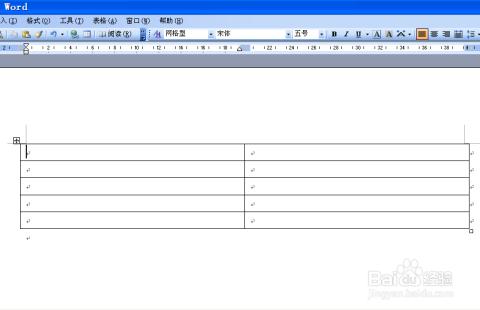 word文档如何插入表格并绘制斜线表头图片