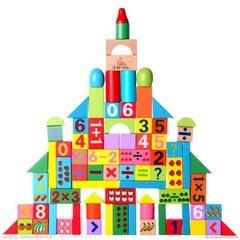 积木玩具拼装做法