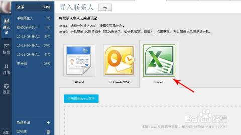 qq同步助手安卓系统_qq同步助手 安卓2.2_qq同步助手安卓2.35