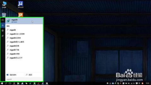 win10设置窗口背景图片