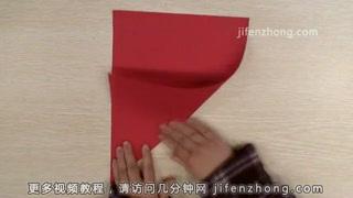 按照用长方形纸裁正方形的方法在纸上折出一个最大图片