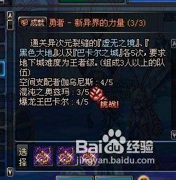 暗影9修罗守舰炮