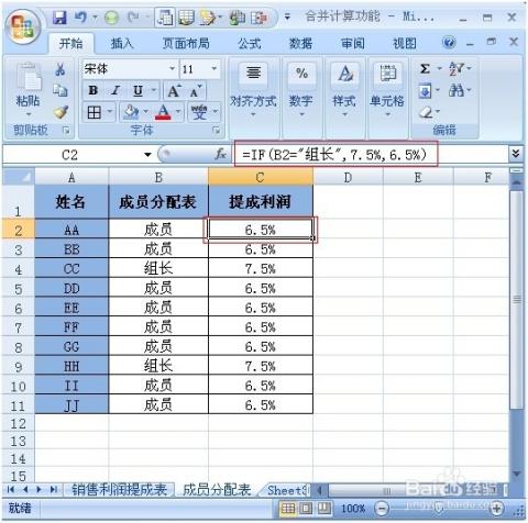 收入支出明细表模板 个人收支明细表模板 销售收入明细表格式