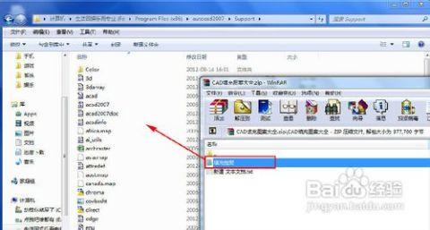 日本色图压缩包下载_打开已经下载的\