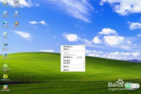 笔记本桌面图标不显示 但是有任务栏的问题图片