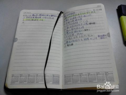 :[1]日历记事本图片