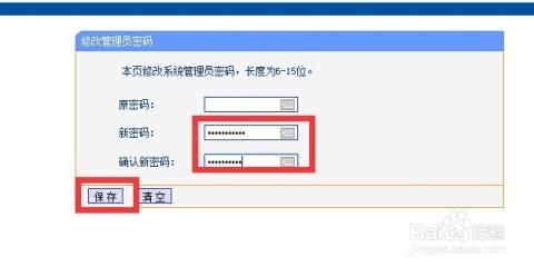 路由器只允许自己登陆后台web管理界面怎么设置图片
