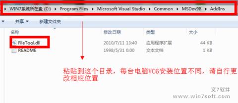 vc++6.0应用程序错误0x5003eaed