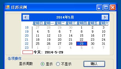 2015年日历下载含周数ps|2015日历excel下载|日历图片