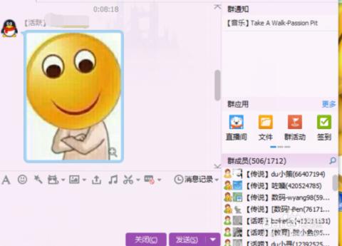 qq如何收集表情图_电脑软件_百度经验图片