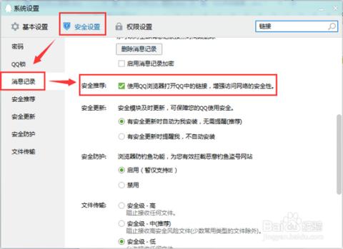 qq2011损坏_qq浏览器安装文件已损坏,请重新下载qq浏览器?